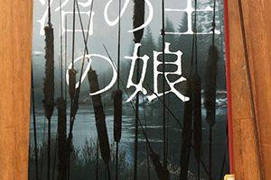 タイトル/カレン・ディオンヌ/著ハーパーコリンズ