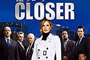 アメリカのケーブルテレビおよび衛星テレビ局であるTNTで2005年6月25日から2012年8月13日まで放送された刑事ドラマ