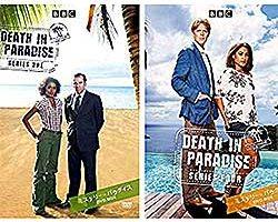 ミステリー in パラダイス原題: Death in ParadiseイギリスBBC製作・放送ミステリードラマ